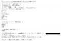 即脱ぎ倶楽部ほし口コミ1-1