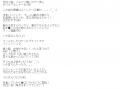 即脱ぎ倶楽部ほし口コミ1-2