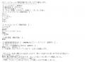 恋人キスことみ口コミ1-1