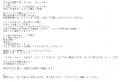 恋人キスことみ口コミ1-2