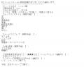ミオYuria口コミ1-1