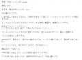ミオYuria口コミ1-2