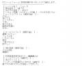 直アポあわび口コミ1-1