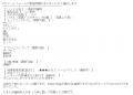 JJクラブ新栄エマ口コミ1-1