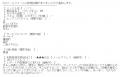 ひとづまVIP錦ココロ口コミ3