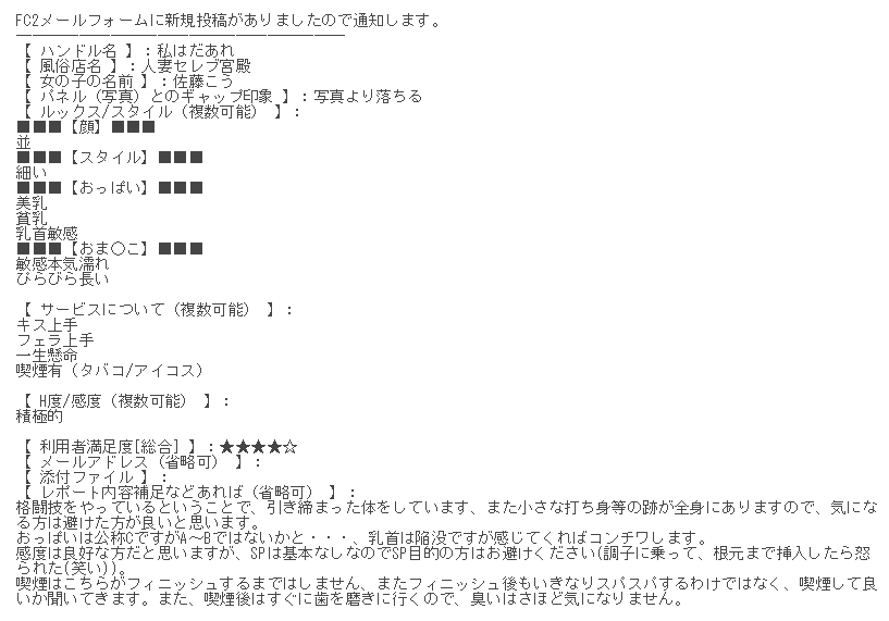 20180607140002f55.png