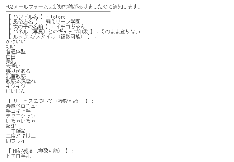 2018061200224355a.png