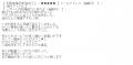 萌えリーン学園いちご口コミ8-2