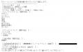 新萌えドル学園ゆめ口コミ1-1