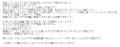 新萌えドル学園ゆめ口コミ1-2