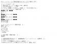 VIP東京25時錦本店つばき口コミ1-1