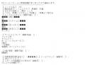 長者町巴里愛沢こころ口コミ6-1