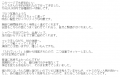 長者町巴里愛沢こころ口コミ6-2