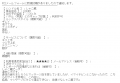 ラグジュアリーひとみ口コミ3-1
