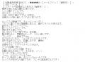 ミオSumire口コミ1-2