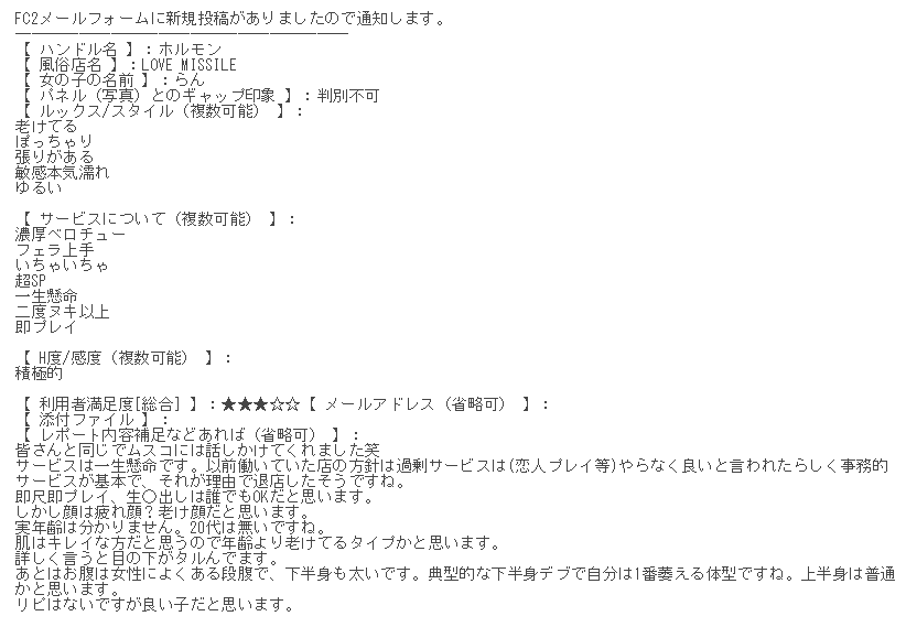 201806180902540bb.png