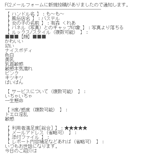 201806201900174a1.png