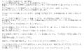 ラブボート東新町ゆら口コミ1-2