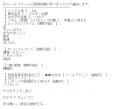 マネキン名駅店ヒカリ口コミ