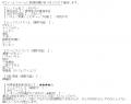 愛特急東海本店ぷれいす口コミ1-1