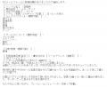 ルネッサンスアリス口コミ1-1