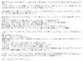 ルネッサンスアリス口コミ1-2