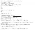 エーゲ海柴田店4FMomo口コミ2