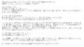 JKJUNPまり口コミ1-2