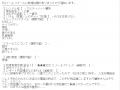 八星一夏恋口コミ1-1