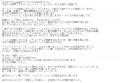 ニューデリーじゅな口コミ1-2