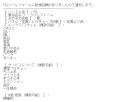 ラブレストーム愛口コミ8-1