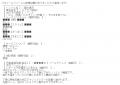 JJクラブANNEXアンナ口コミ1-1