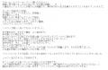 JJクラブANNEXアンナ口コミ1-2