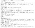 ゴールデンハンターさら口コミ1-2