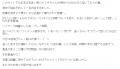 ひとづまVIP錦ミキ口コミ4-2