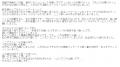 JJクラブ大曽根ノン口コミ1-2