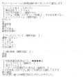 ラブココ優姫かのん口コミ2-1