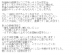ラブココ優姫かのん口コミ2-2