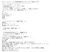 スリーピース本店ぱりす口コミ2