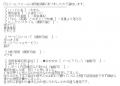 火遊びパパ坂井真紀口コミ2