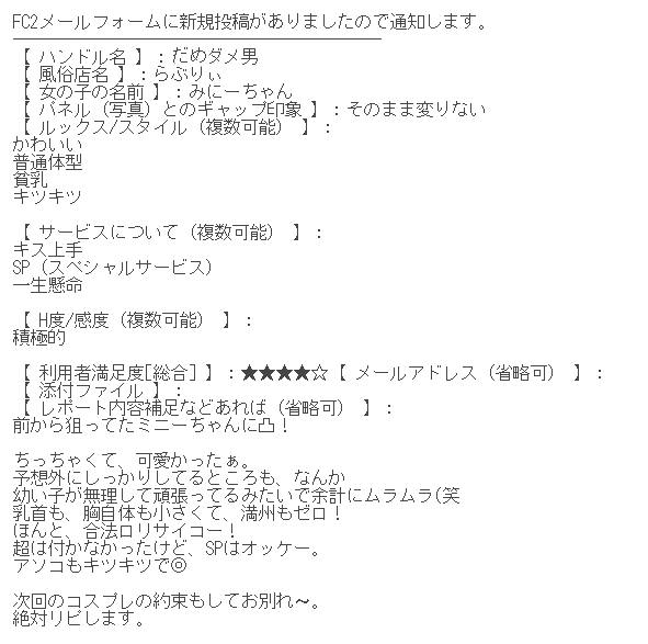 201808020618405c3.png
