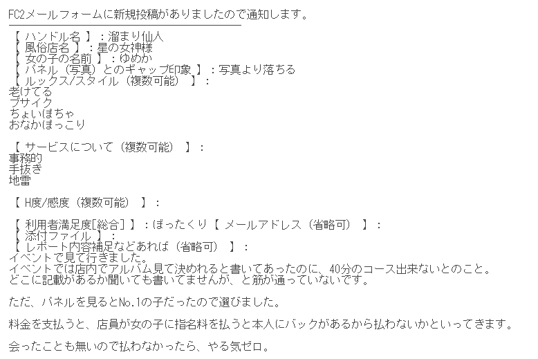 201808020649323f2.png