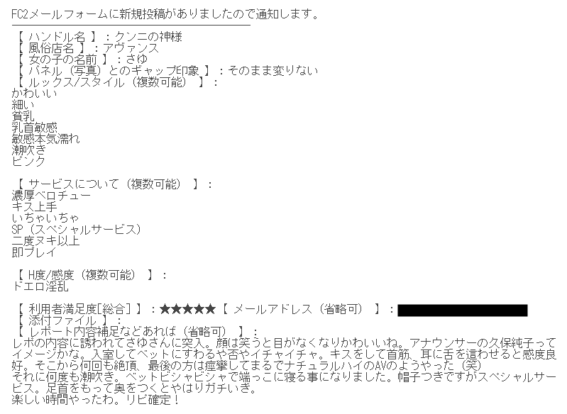 201808062047291a2.png