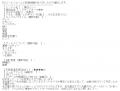 グランドオペラ東京梨里花口コミ1-1