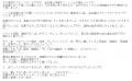 グランドオペラ東京梨里花口コミ1-2