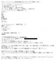 ミオMiyabi口コミ2-1