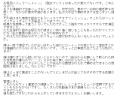 ミオMiyabi口コミ2-2