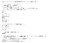 妖精SAKAEれい口コミ1-1