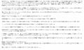 リメイク梨乃口コミ1-2