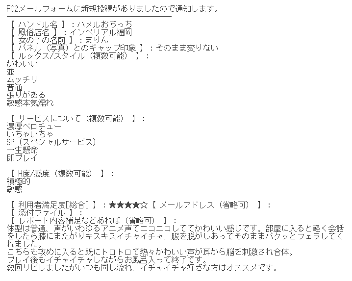 201808130440288c3.png